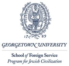 SFS Program for Jewish Civilization logo