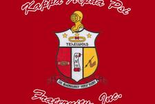 Kappa Alpha Psi - Lexington Alumni Chapter logo