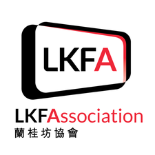Lan Kwai Fong Association logo