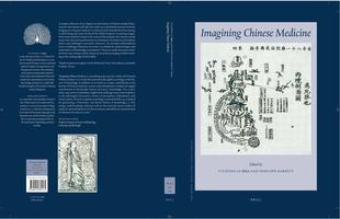 China's visual cultures and the Medical and Health...