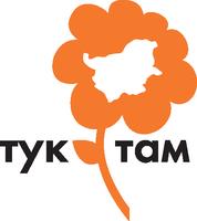 """Втора Тук-Там Комедийна Вечер с """"Големите"""""""
