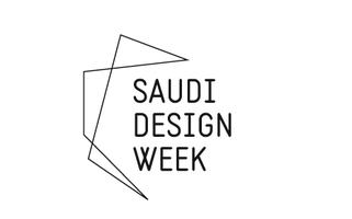 Saudi Design Week Forum