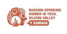 Russian Speaking Women in Tech Julia, Lilia, Rita &Alla  logo