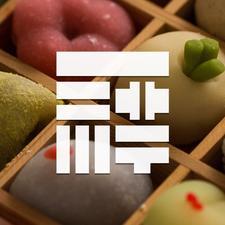 WAGASHI ISSHO logo