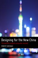 Designing for the New China