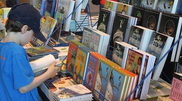 KidLit! The Jewish Literary Festival for Children