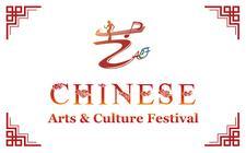 Scotland-China Chamber of Commerce  logo