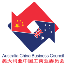 Australia China Business Council ACT logo