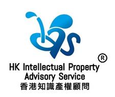 香港知識產權顧問有限公司 logo