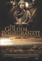 GOLDEN POMEGRANATE - World Premier - New York, New York