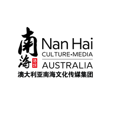 Nan Hai Culture & Media (Australia) Group logo