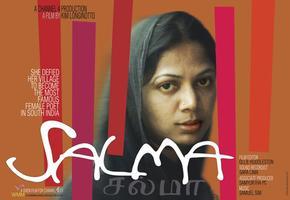Screening: Salma