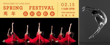 Spring Festival 2014 Fortune Teller Tickets