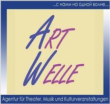 ArtWelle logo