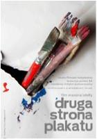 Behind the Poster