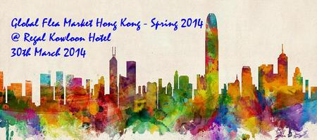 Global Flea Market HK - Spring 2014