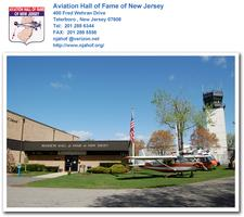 The Aviation Hall of Fame & Museum of New Jersey logo