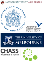 The Future for the Humanities and Social Sciences in a ...