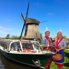 Windmill Alkmaar Experience logo