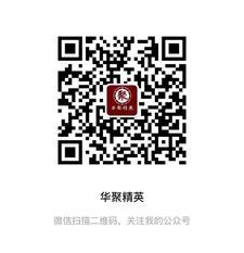 ChinaUS Fusion 华聚精英 logo