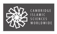 Cambridge Islamic Sciences Worldwide logo