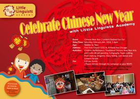 Chinese New Year / Lantern Festival Fun Fair