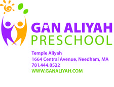 Gan Aliyah Preschool logo