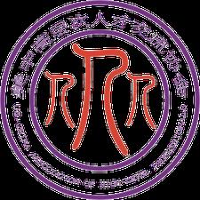 美中高层次人才交流协会(UCAHP),硅谷天使基金(SVC Angel Fund) logo