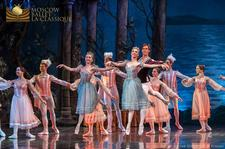 AS Entertainment  Ballet da Rússia logo