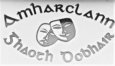 Amharclann Ghaoth Dobhair/ KILA logo
