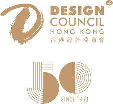 Design Council of Hong Kong, FHKI logo