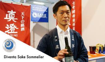 Corso di Sake Sommelier Luglio 2018 - Torino