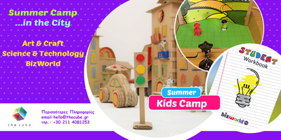 Summer Camp / Summer in the City
