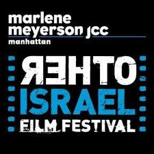 Other Israel Film Festival  logo