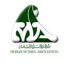Muslim Women Association logo