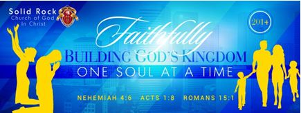 Solid Rock Church of God in Christ 16th Anniversary...