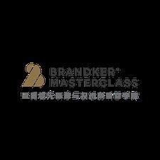 BRANDKER MASTERCLASS 品世国际商学院 logo