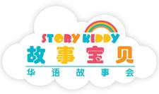 StoryKiddy logo