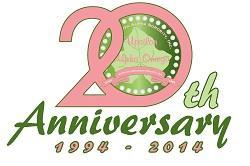 Upsilon Alpha Omega Chapter 20th Anniversary...