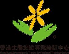 香港生態旅遊專業培訓中心 logo