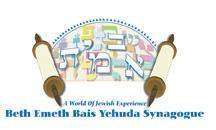 Beth Emeth Bais Yehuda Synagogue logo