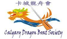 Calgary Dragon Boat Society logo