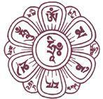 Kagyu Kunkhyab Chuling logo