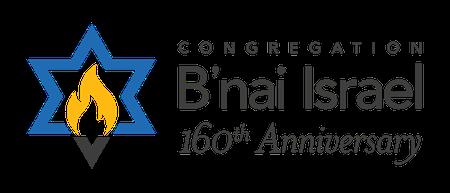 CBI 160th Anniversary Events