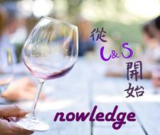 從C&S開始 Wine Tasting x Learning x Sharing  logo