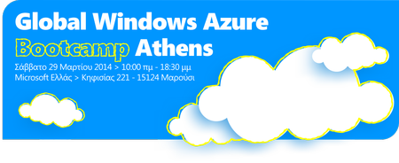 Global Windows Azure Bootcamp, Athens