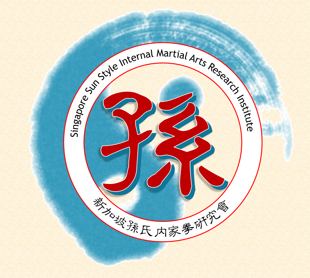 Singapore Sun Style Internal Martial Arts Research Institute logo