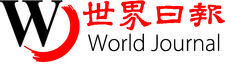 World Journal 世界日報 logo