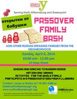 Passover Family Bash