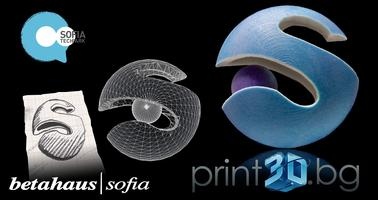 3D Printing Аnd Prototyping For Professionals